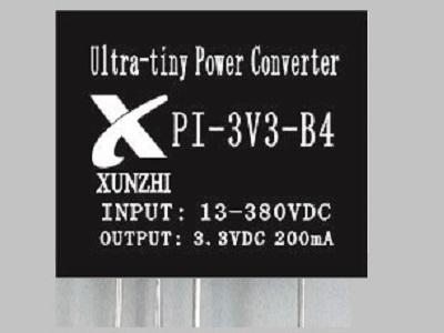 单火线电源模块|单火线取电模块|单火线供电模块(PI-3V3-B4)