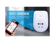 Wifi智能插座电源解决方案