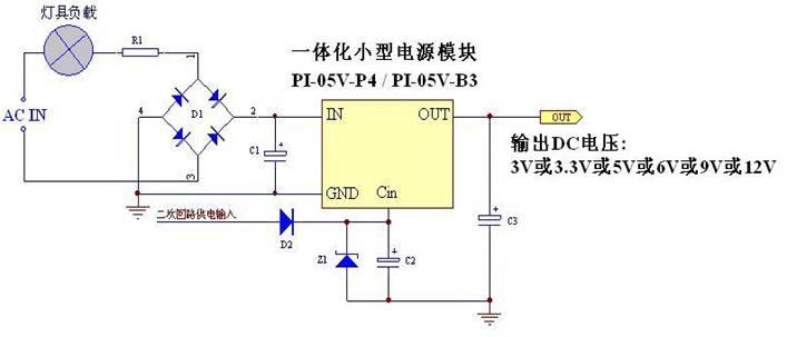单火线开关应用电路原理图