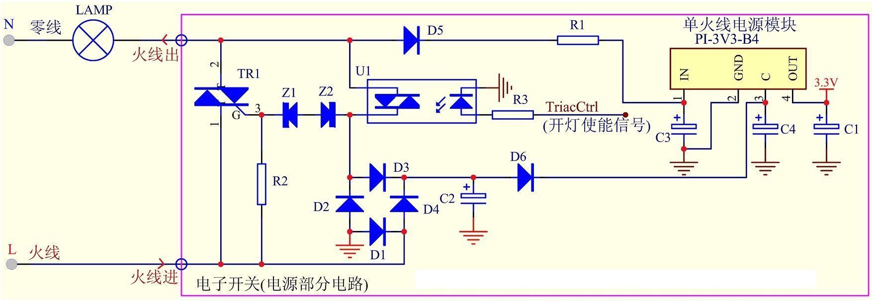 单火线电路原理图