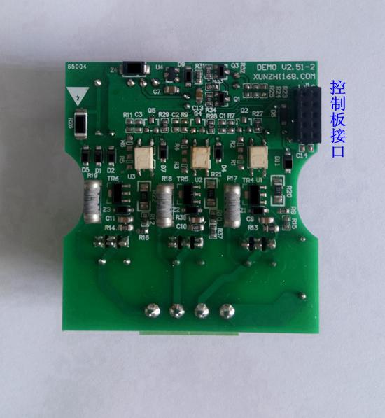 单火线开发板 (可控硅版本3-300W)