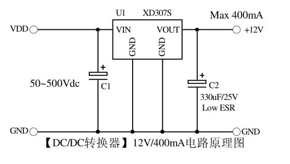 XD307S电路图