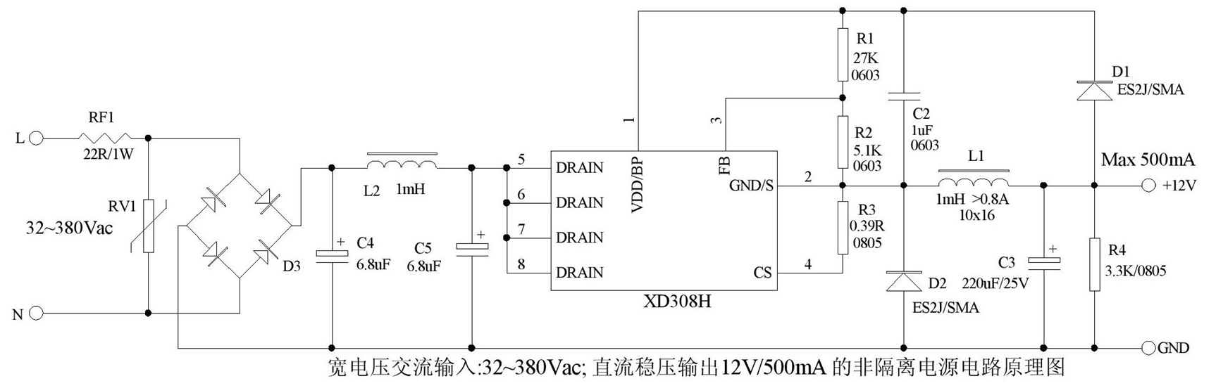 AC/DC降压转换器电路